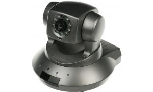 EDIMAX IC-7110